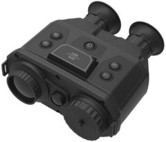 Handheld Thermal & Optical Bi-spectrum Binocular